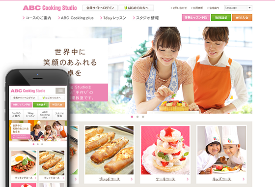 株式会社ABC Cooking Studio